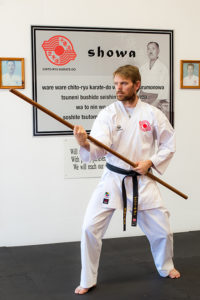Read more about the article Gold Coast's first Jun-Shidoin