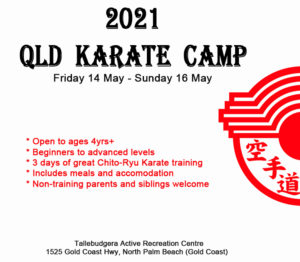 Read more about the article 2021 QLD Chito-Ryu Karate Camp