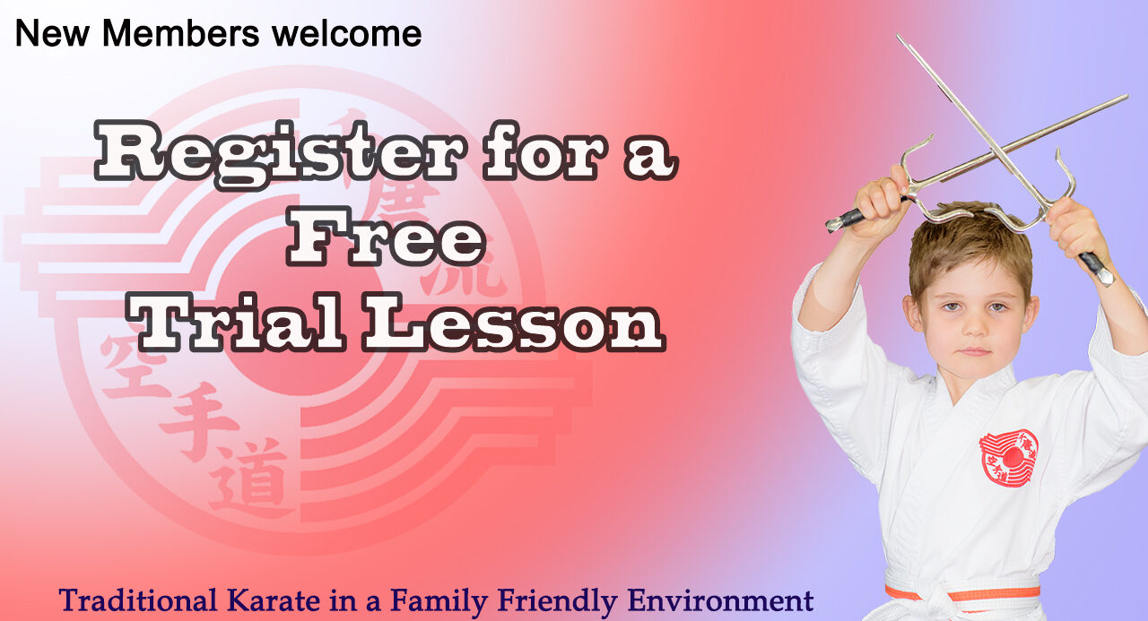 Gold Coast Karate - Free Trial Lessons